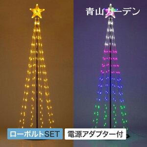 イルミネーション 屋外 LED ライト クリスマス デコレーション 電飾 タカショー / 彩プレミアム ビッグツリーライト /A