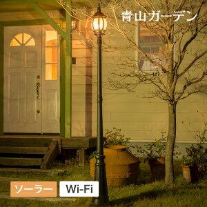 停電 防災 ソーラー ライト 明るい LED 屋外 Wi-Fi タカショー / ホームEX ソーラー ストリートライト1灯 L Wi-Fiモデル /A