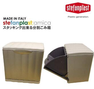 在義大利進行排序垃圾可以 stefanplast:amica Stephen Plast 瞬息萬變的市場可堆疊回收站 (垃圾桶) [銀] 垃圾 bin 玩具框廚房垃圾 bin bin 垃圾桶垃圾桶