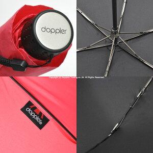 [3点購入で5%OFFクーポン]オーストリアdoppler(ドップラー)超軽量折りたたみ傘HAVANA90cm傘かさウルトラライト折りたたみ傘軽量あす楽メンズ軽量丈夫アンブレラ