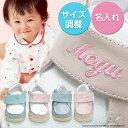 Naming_shoes700_01