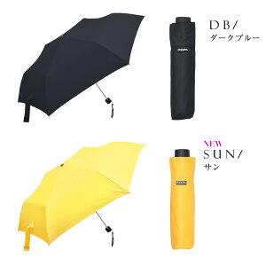 オーストリアdoppler(ドップラー社)ウルトラライト折りたたみ傘HAVANA722363DSZ90cmグラスファイバー雨具傘(かさ・カサ)雨傘軽量折り畳み傘