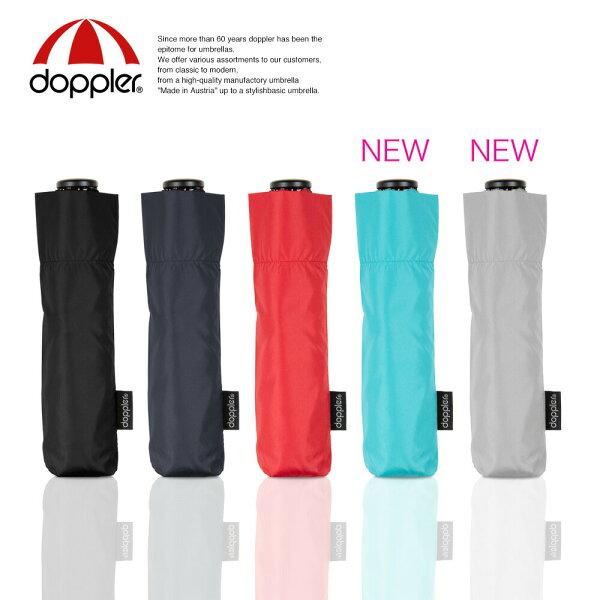 オーストリアdoppler(ドップラー社)スーパーライト折りたたみ傘ZERO,997106390cmカーボン雨具傘(かさ・カサ)