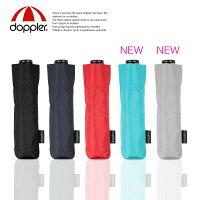 オーストリア doppler(ドップラー社) スーパーライト折りたたみ傘 ZERO,99 71063 90cm カーボン 雨具 傘(かさ・カサ) 雨傘 軽量 折り畳み傘 送料無料