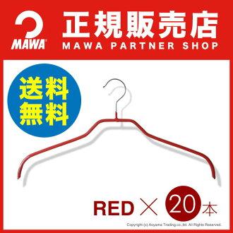マワハンガー (MAWA hanger) women's hangers 20 suitable for this set by piece blouse shirt knit slip hanger fs3gm
