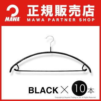 マワハンガー (MAWA hanger) universal 10 book set slip hanger fs3gm
