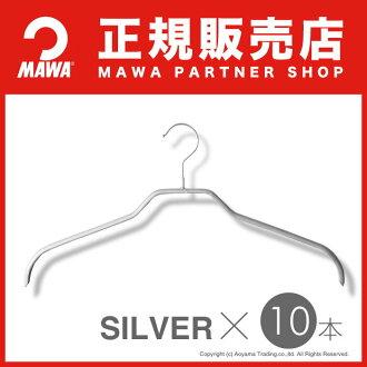 As the hunger kids (kids) マワハンガー (MAWA hanger) レディースハンガーミニ 10 book set slip, slip the hanger Mai ( MAWA ) company for fs3gm