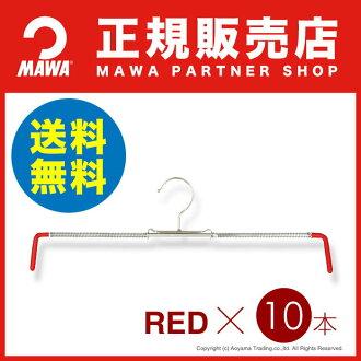 Set of 10 MAWA hanger (mawahanger) scatmini [Red]