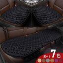 クラッツィオ シートカバー タント / タントカスタム / シフォン / シフォンカスタム LA600 LA610 NEW BROS Clazzio アイボリー ED-6515