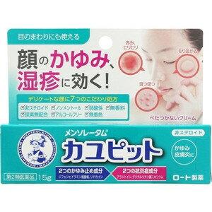 【第2類医薬品】《ロート製薬》 メンソレータム カユピット 15g (鎮痒消炎薬)