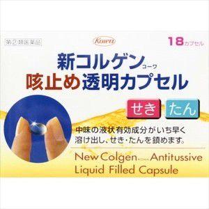 風邪, 指定第二類医薬品 2 18