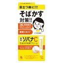 【医薬部外品】《小林製薬》ソバナ Cクリーム 20g (そばかす対策クリーム)