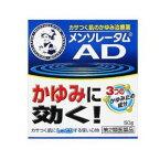 【第2類医薬品】メンソレータム ADクリームm 50g   ジャー  《ロート製薬》