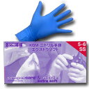 《カワモト》 KBM ニトリル手袋エクストラソフト SS 200枚入 (医療機器 使い捨て手袋)