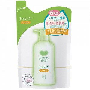 《牛乳石鹸》 カウブランド 無添加シャンプー しっとり 詰替用 380mL