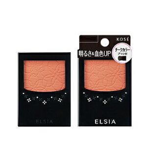 プラチナム 明るさ & 血色アップ チークカラー / 本体 / OR200 オレンジ系 / 3.5g / 無香料