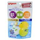【ピジョン】かんでおいしい葉酸タブレットカルシウムプラス(60粒)