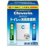 《アース製薬》 クレベリン トイレの消臭除菌剤 置き型タイプ 100g