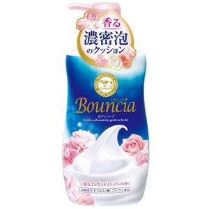 《牛乳石鹸》 バウンシアボディソープ エレガントリラックスの香り ポンプ 550mL