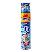 【桐灰】熱中対策タオルに氷をつくるスプレー230ml