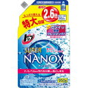 《LION》 トップ スーパーNANOX(ナノックス) つめかえ用 特大 950g