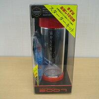 【送料無料】NTCドリームマックス水素カプセルPERSONAL2007(パーソナル2007)スターターキット