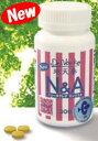 商品がリニューアルしました。かわいいペットのための健康食品です。Dr.のり子のN&Aニューヌク...
