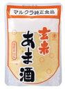 【ムソー】玄米あま酒 250g 20袋セット
