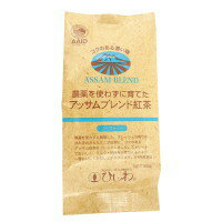 農薬を使わずに育てたアッサムブレンド紅茶 リーフ 100g 3袋セット【T8】
