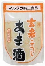 【ムソー】玄米こうじ甘酒 250g 20袋セット【T8】