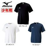 https://image.rakuten.co.jp/aozoraya-sp/cabinet/volonte/ao-32ja6426.jpg