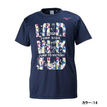 ミズノ(mizuno) グラフィックTシャツ シャツ ユニセックス (18ss) ドレスネイビー S-2XL v2ma808614