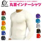 https://image.rakuten.co.jp/aozoraya-sp/cabinet/volonte/zsfo-ec-03-12.jpg
