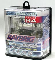 RAYBRIG ハロゲンバルブ サーキットクリア H4 RA47