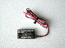 COMTEC オプション ワイヤレスランプセンサー SS-061