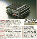 セルスター DC/DCコンバーター 24V車専用 DC-508