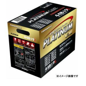 プラチナム バッテリー インジケーター デルコアバッテリー メンテナンスフリーバッテリー