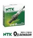 NGK/NTK O2センサー (酸素センサー) ホンダ車用 【リア...