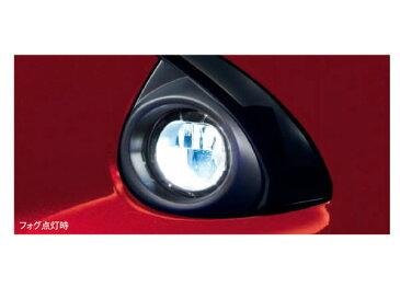純正アクセサリー マツダ デミオ DJ H26.06〜 LEDフォグランプ ブルーイルミネーション無 本体 D23PV4600