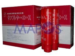 自動車用発炎筒 小 10本セット 2F-10 *用品*