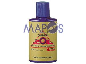 ZOIL スーパーゾイル ケミカル 添加剤 4サイクル用 SUPER ZOIL for 4cycle 100ml ZO4100...