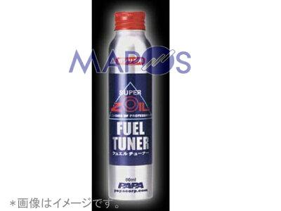 【条件付送料無料】 ZOIL ゾイル フュエルチューナー SUPER ZOIL FUEL TUNER ZF 添加剤 ...