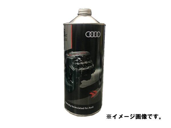アウディ純正エンジンオイル 0W-30 1L J0AJD3F11