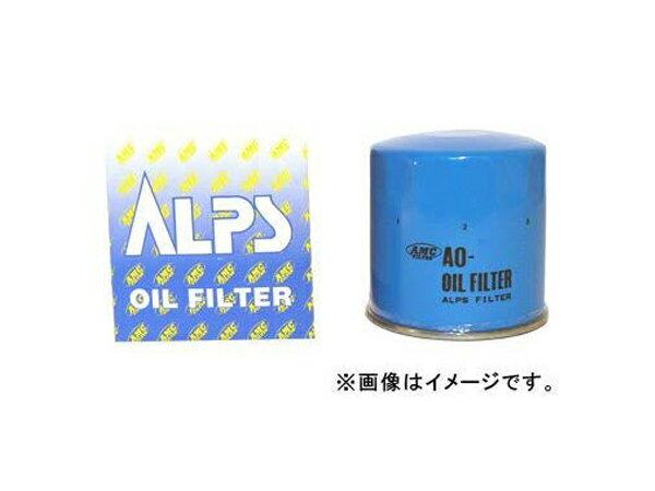 アルプス/ALPS オイルフィルター AO-345 イスズ フォワード KK-FRR34 6HK1-TC ICターボ 郵便車