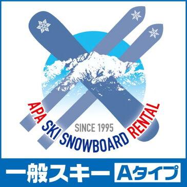 【送料無料】一般カービングスキーAセット シーズンレンタル 平成30年8月10日より受付開始(レンタル スキー スキーレンタル スキーシーズンレンタル)