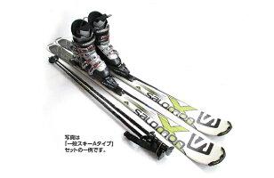 【送料無料】【レンタル】一般カービングスキーAセットシーズンレンタル2019年8月1日より受付開始(レンタルスキースキーレンタルスキーシーズンレンタル)