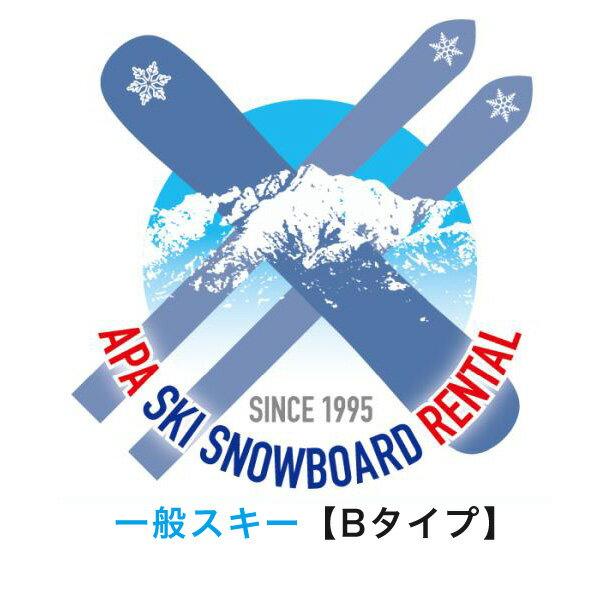 【送料無料】【レンタル】一般カービングスキーBセット シーズンレンタル 2020年8月1日より受付開始(レンタル スキー スキーレンタル スキーシーズンレンタル)