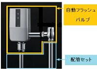 TOTOオートクリーンCスイッチユニット無線スイッチユニットタッチスイッチ(シルバー)TES47M#BES