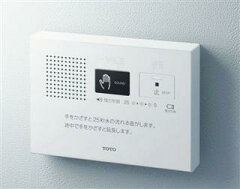 TOTO 音姫 トイレ用擬音装置(節水)YES400DR (手かざし・露出・乾電池仕様)。【RCPsuper12...