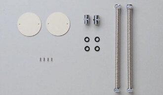 TOTO 廁所化妝單位供水改造裝修材料 LO53 的單位